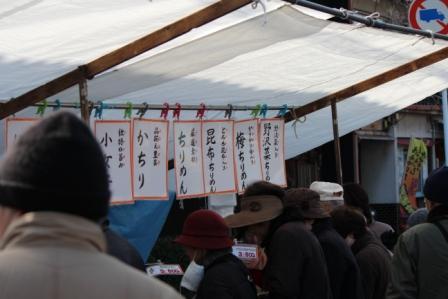 海産物のお店は大人気 -覚王山 日泰寺参道の縁日-