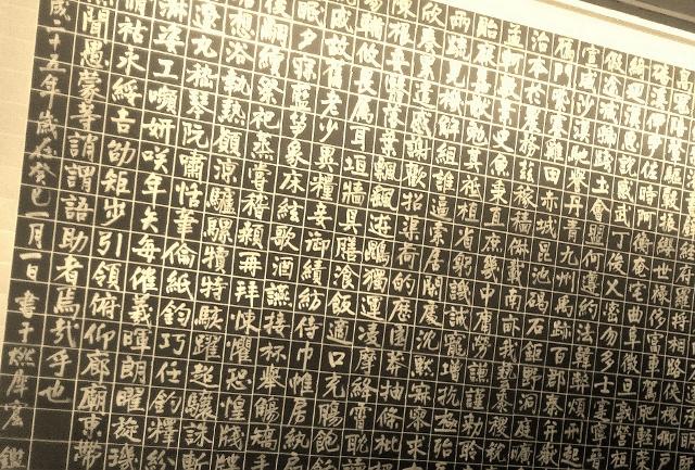 阪野 鑑 展 -36年のかたち-
