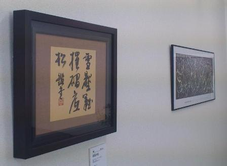 Kan Sakano and Pollock